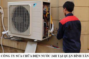 Công ty sửa chữa điện nước 24h tại quận Bình Tân
