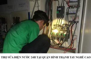 Thợ sửa chữa điện nước 24h tại quận Bình Thạnh tay nghề cao